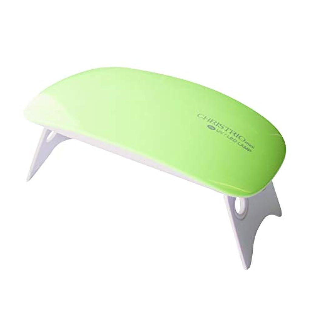 仮定する木材退却CHRISTRIO 6W Mini LED/UVランプ グリーン