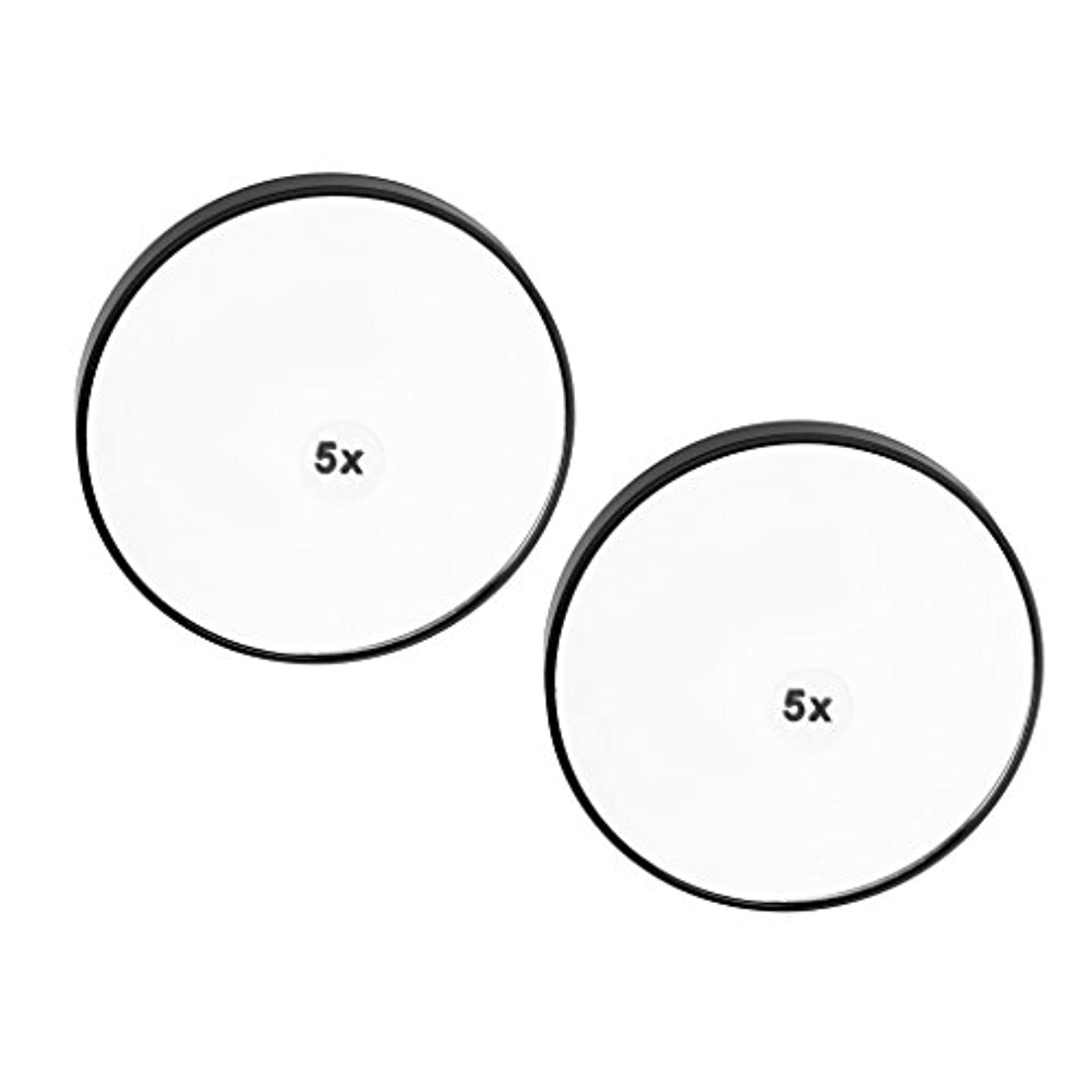 お風呂トロイの木馬政権メイクアップミラー 化粧鏡 壁吸引ミラー 2個 サクションメイクミラー - 5倍拡大