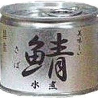 伊藤食品 美味しい鯖 水煮 EO缶 190G 1缶 / その他食品メーカー