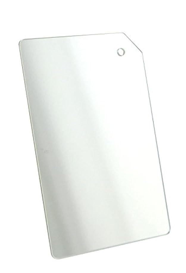 短命常習的欠伸鏡 ミラー 割れない コンパクトミラー (スクエア)