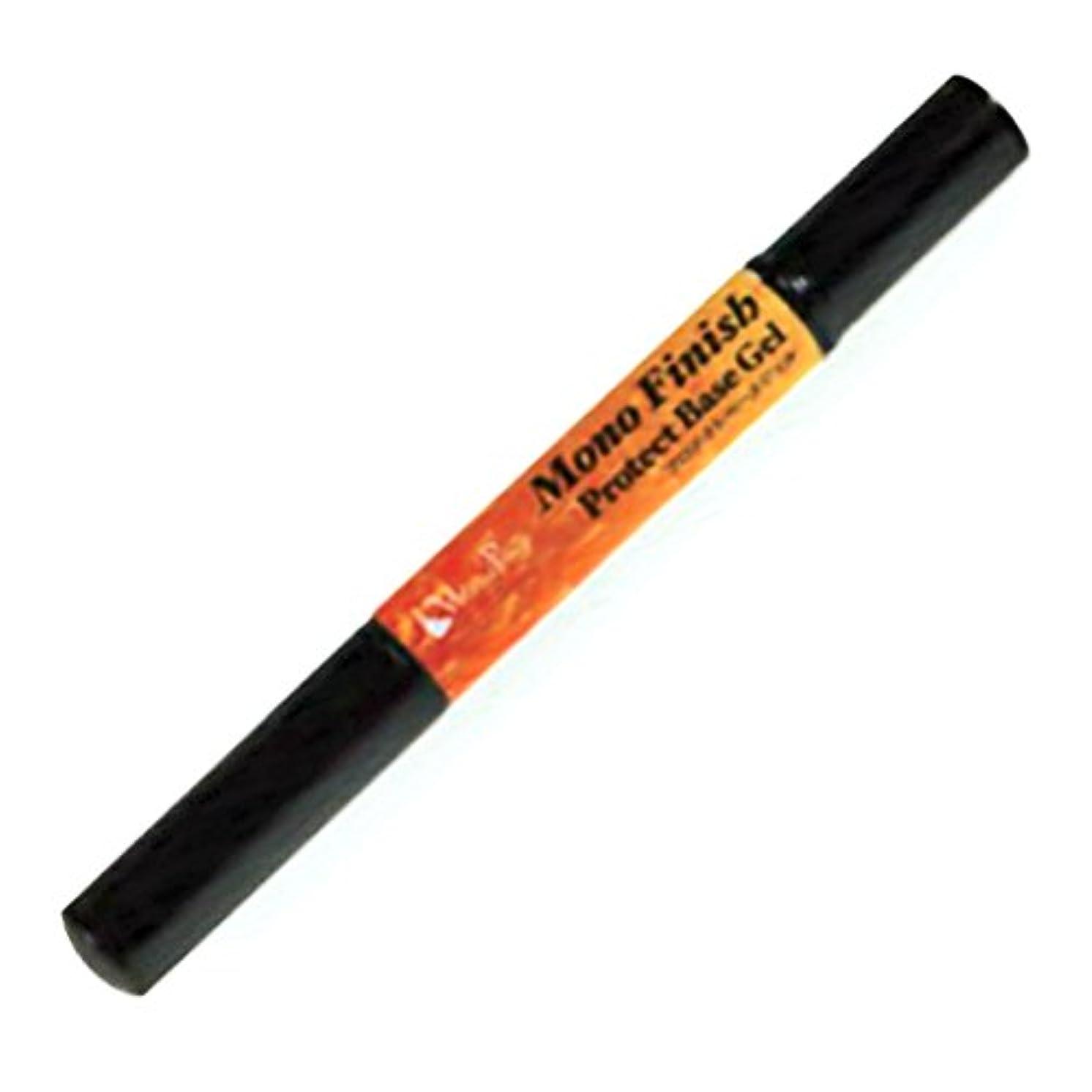 普及スクラブブリーフケースNatural Field ペンタイププロテクトベースジェル 3605 2.4g UV/LED対応