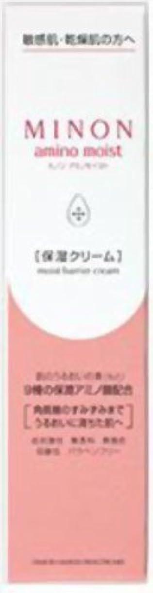 トレッド付属品牛肉MINON(ミノン) アミノモイスト モイストバリア クリーム 35g