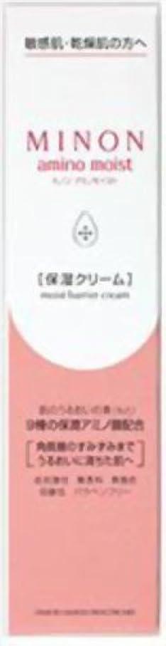 熟達ウェブ盗難MINON(ミノン) アミノモイスト モイストバリア クリーム 35g