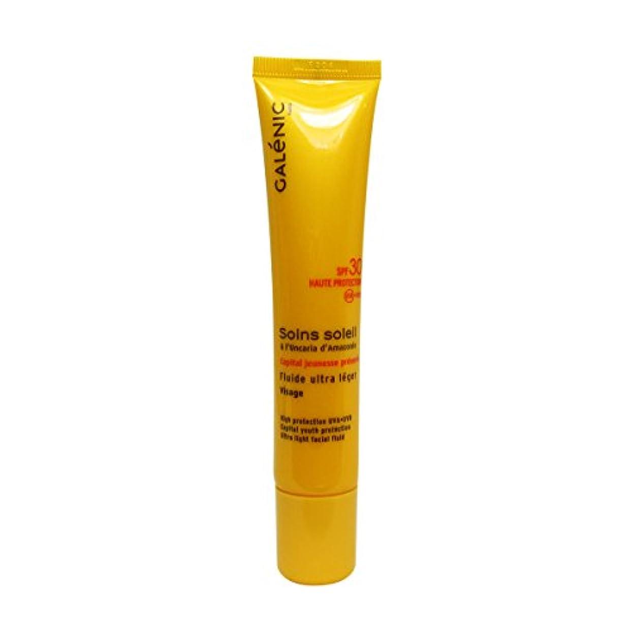 しばしばしっかり経由でGalenic Solaire Light Face Cream Spf30 40ml [並行輸入品]