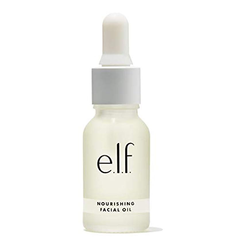緩める咲く傾向がある(3 Pack) e.l.f. Nourishing Facial Oil (並行輸入品)
