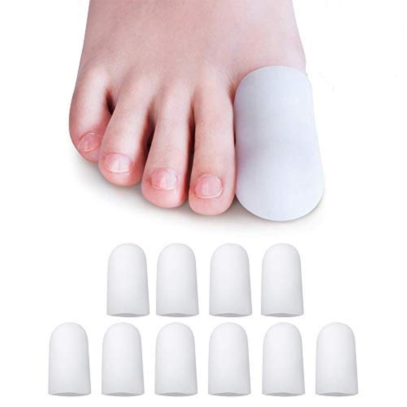 保持する長々と罰サマーベリー 10ペア 20個入り ジェル 保護キャップ プロテクター スリーブ 新素材 水疱 ハンマートゥ 陥入爪 爪損傷 摩擦疼痛などの緩和 親指, 足先のつめ保護キャップ, つま先キャップ 白い