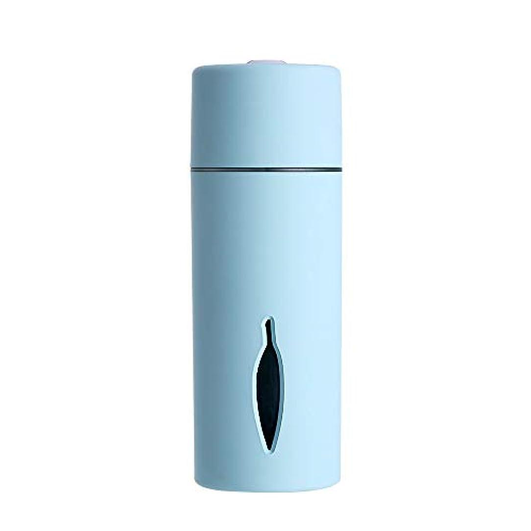 降臨肥料クレアZXF クリエイティブ新しいカラフルな夜の光の葉加湿器usb車のミニホームスプレー楽器水道メーターブルーセクションピンク 滑らかである (色 : Blue)