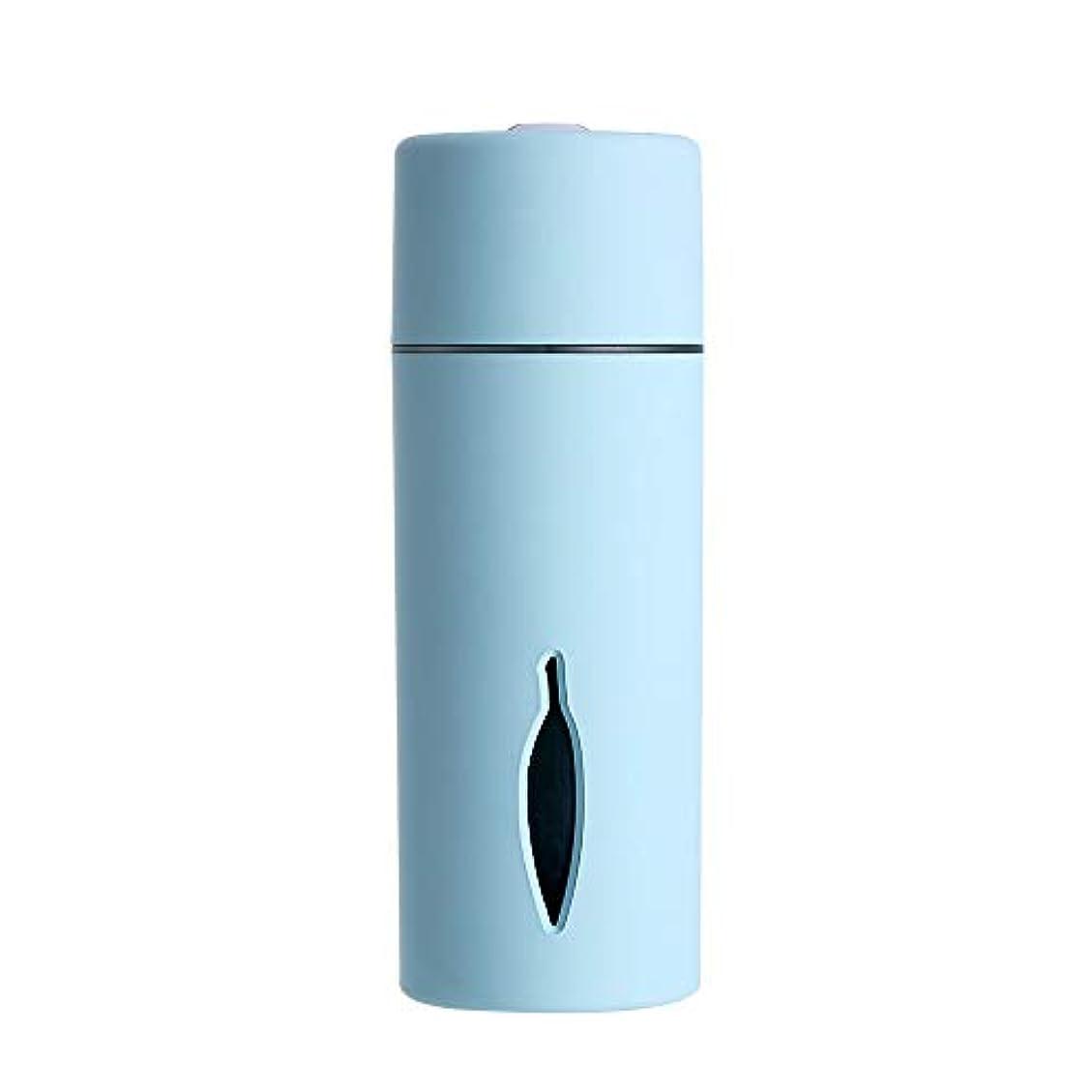 バーベキュー苦行構築するZXF クリエイティブ新しいカラフルな夜の光の葉加湿器usb車のミニホームスプレー楽器水道メーターブルーセクションピンク 滑らかである (色 : Blue)