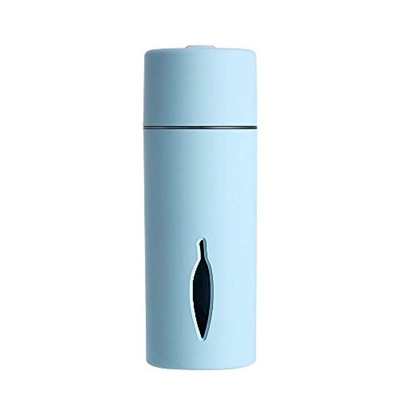 手首傾向がある予言するZXF クリエイティブ新しいカラフルな夜の光の葉加湿器usb車のミニホームスプレー楽器水道メーターブルーセクションピンク 滑らかである (色 : Blue)