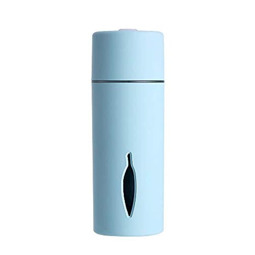 折り目トチの実の木きゅうりZXF クリエイティブ新しいカラフルな夜の光の葉加湿器usb車のミニホームスプレー楽器水道メーターブルーセクションピンク 滑らかである (色 : Blue)