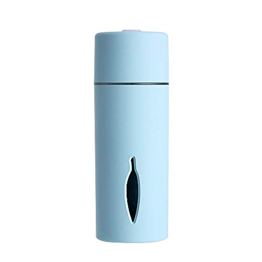 教育学ロール読書をするZXF クリエイティブ新しいカラフルな夜の光の葉加湿器usb車のミニホームスプレー楽器水道メーターブルーセクションピンク 滑らかである (色 : Blue)