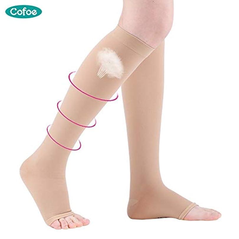 小数スリラーサーバントCofoe ペア医療静脈瘤靴下 15-21mmHg 圧レベル 1 医療靴下静脈瘤靴下圧縮靴下ホット販売