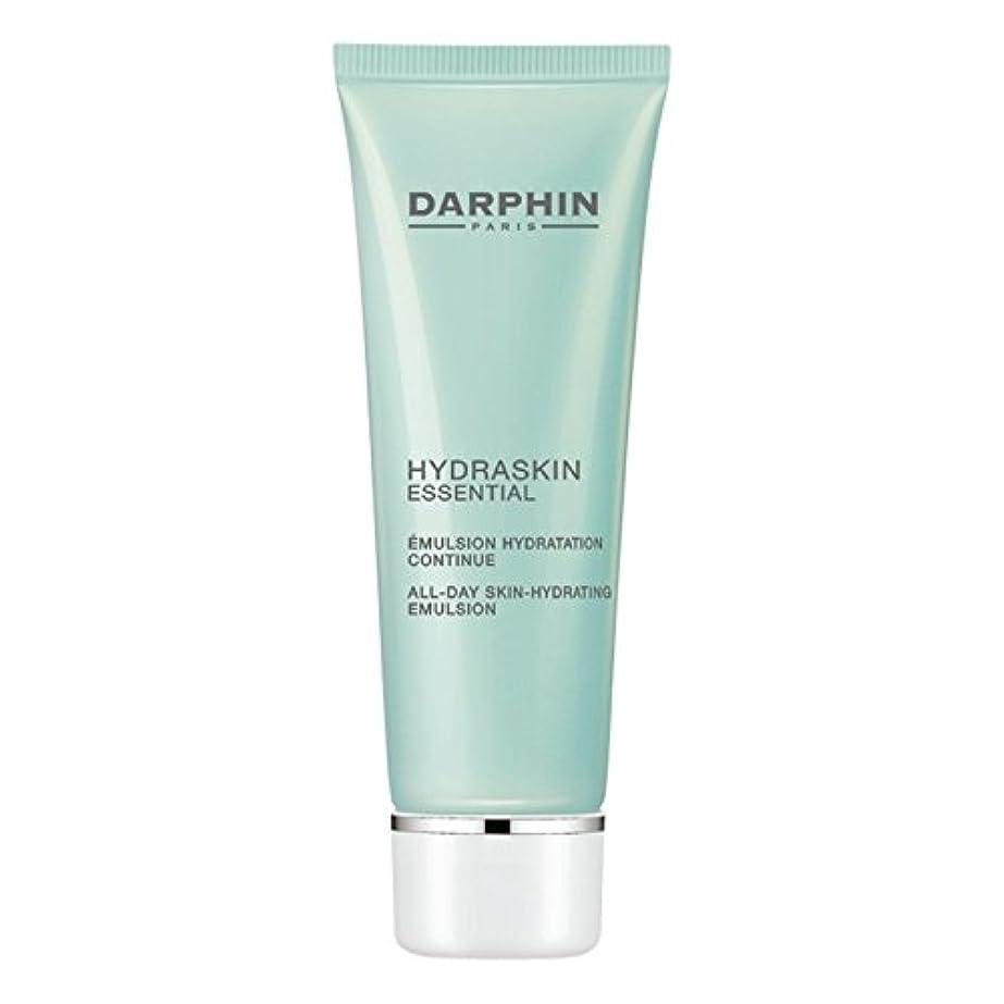 Hydraskin不可欠、50ミリリットルをダルファン (Darphin) (x2) - Darphin Hydraskin Essential, 50ml (Pack of 2) [並行輸入品]