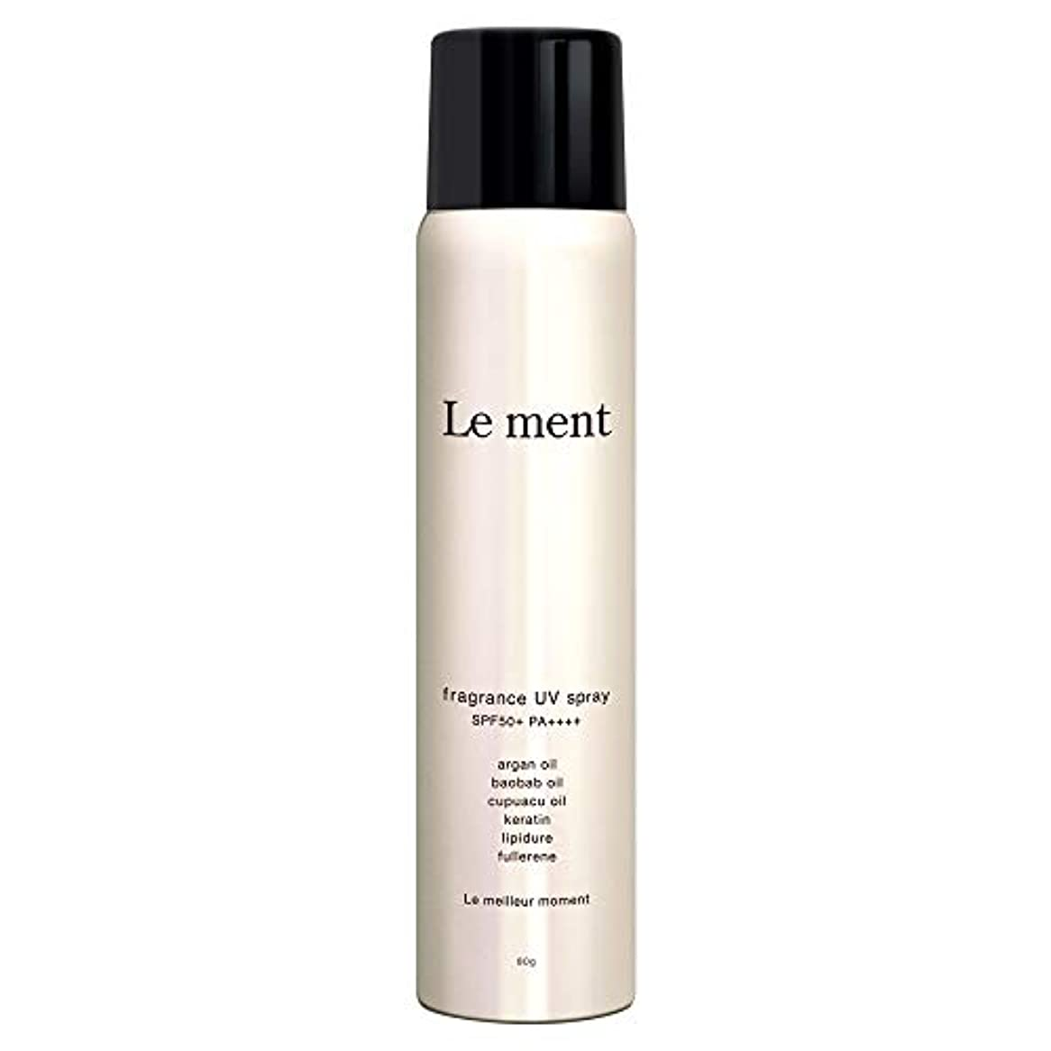 ベールリアル有害なLe ment - fragrans UV spray -