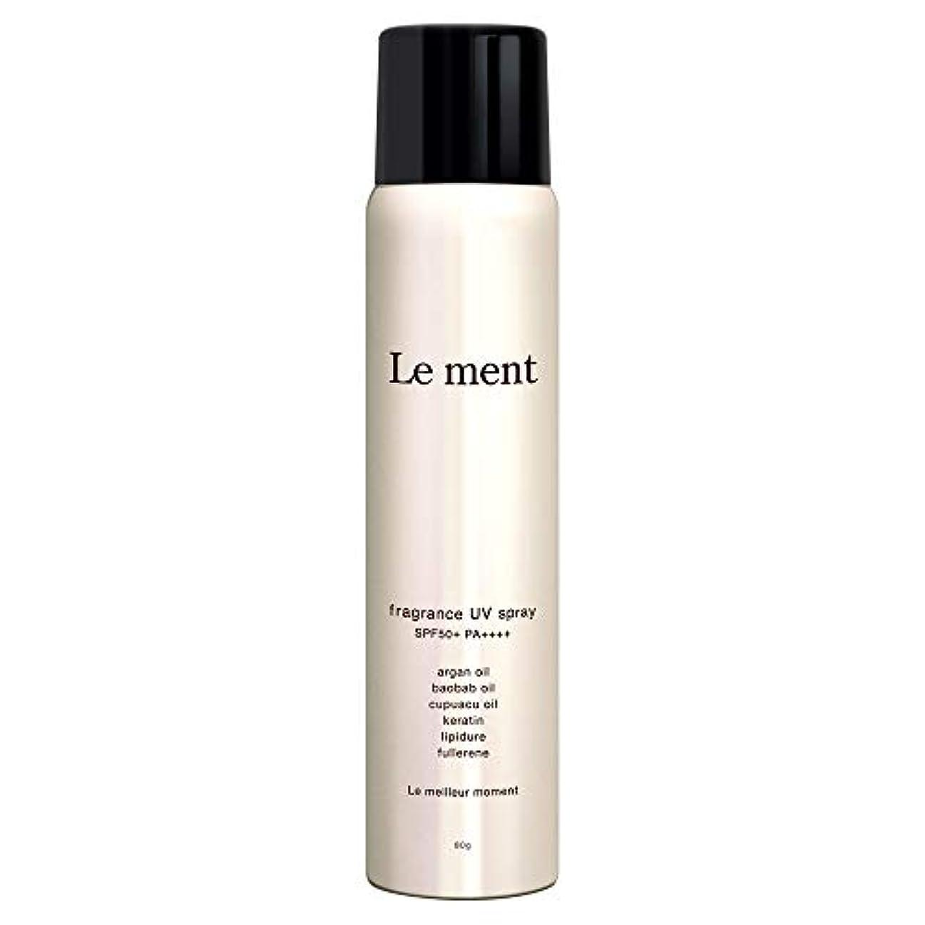 ハミングバード無効にするクマノミLe ment - fragrans UV spray -