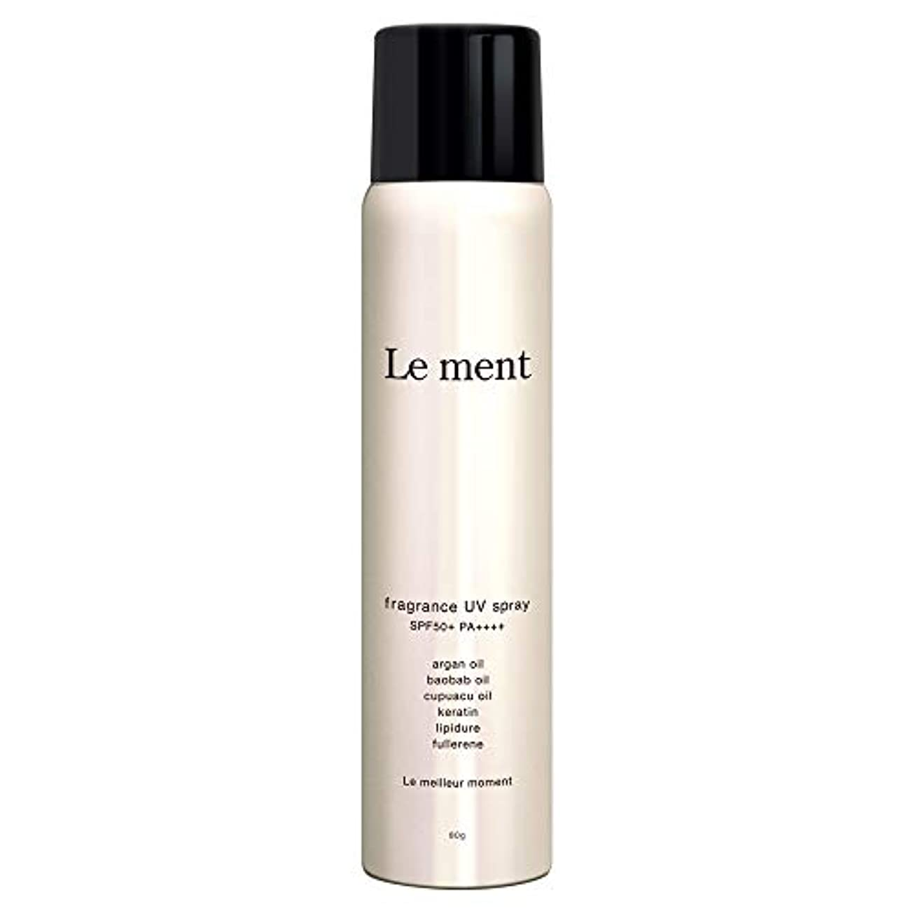 バージン熱帯のけがをするLe ment - fragrans UV spray -