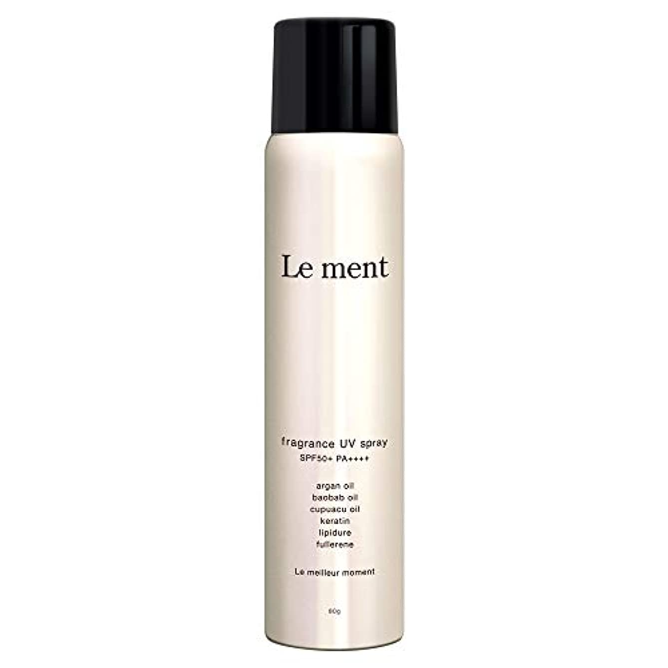 共感するルビー農学Le ment - fragrans UV spray -
