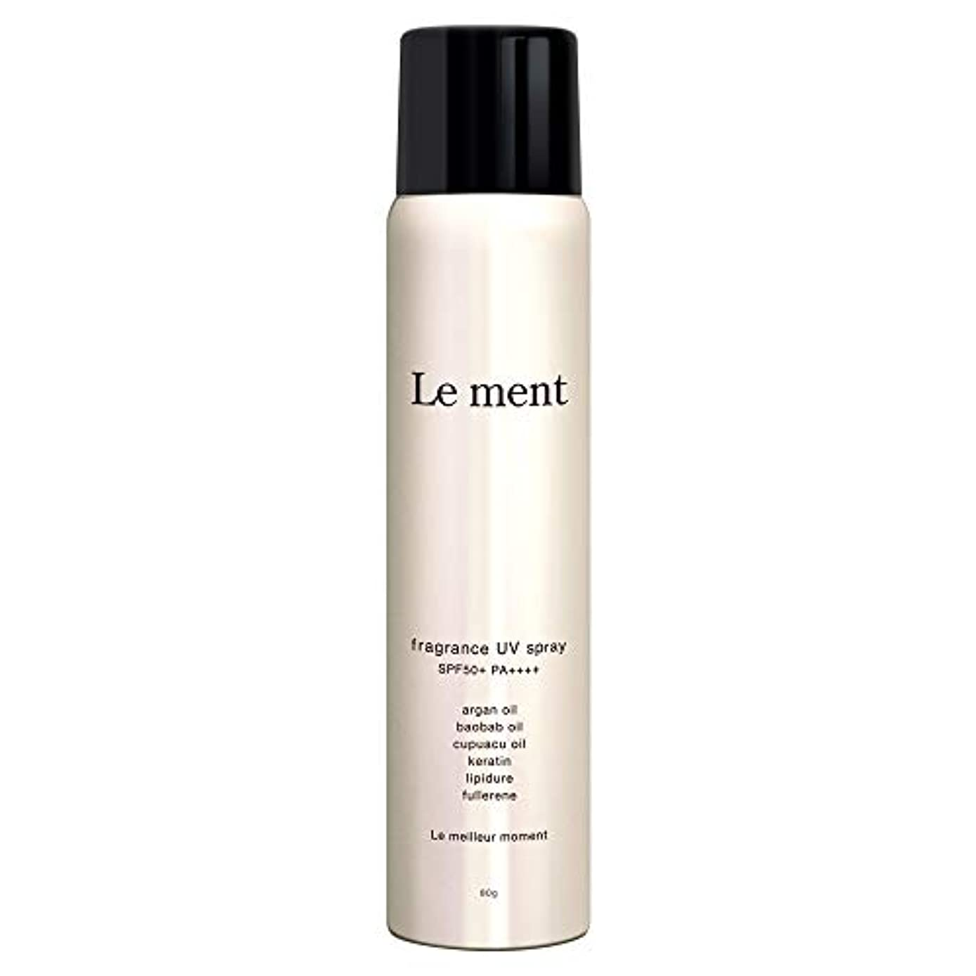 知るコミュニケーションメイエラLe ment - fragrans UV spray -