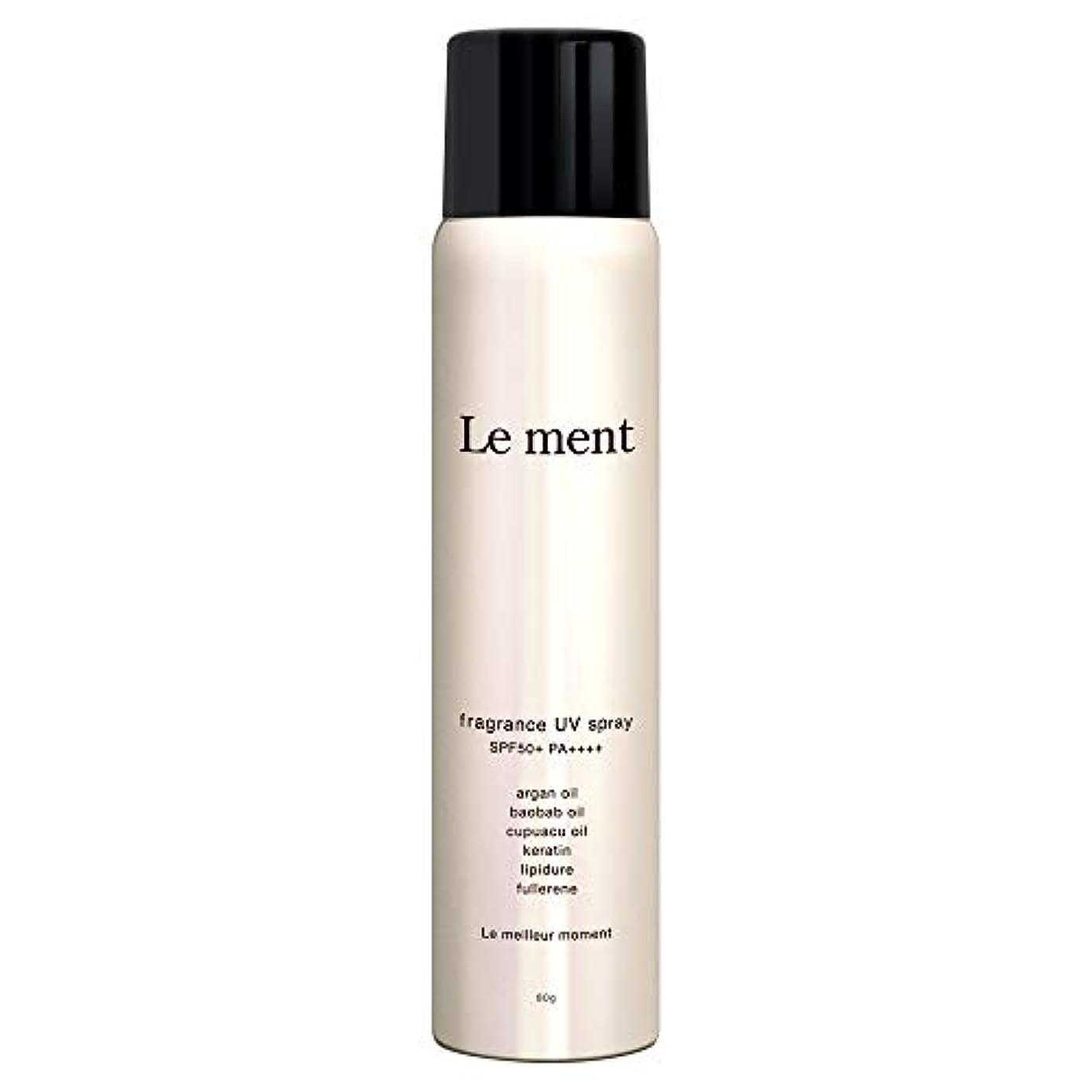 ムスタチオお酢シガレットLe ment - fragrans UV spray -