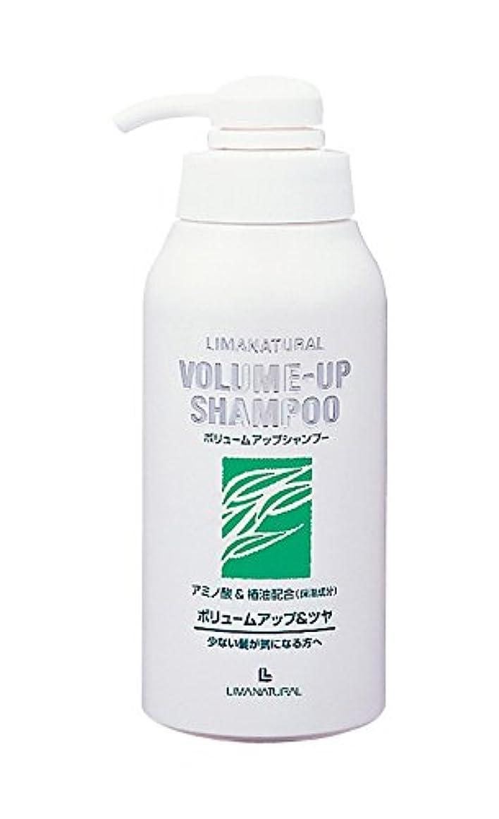 リマナチュラル アミノ酸&椿油配合 ボリュームアップシャンプー 400ml