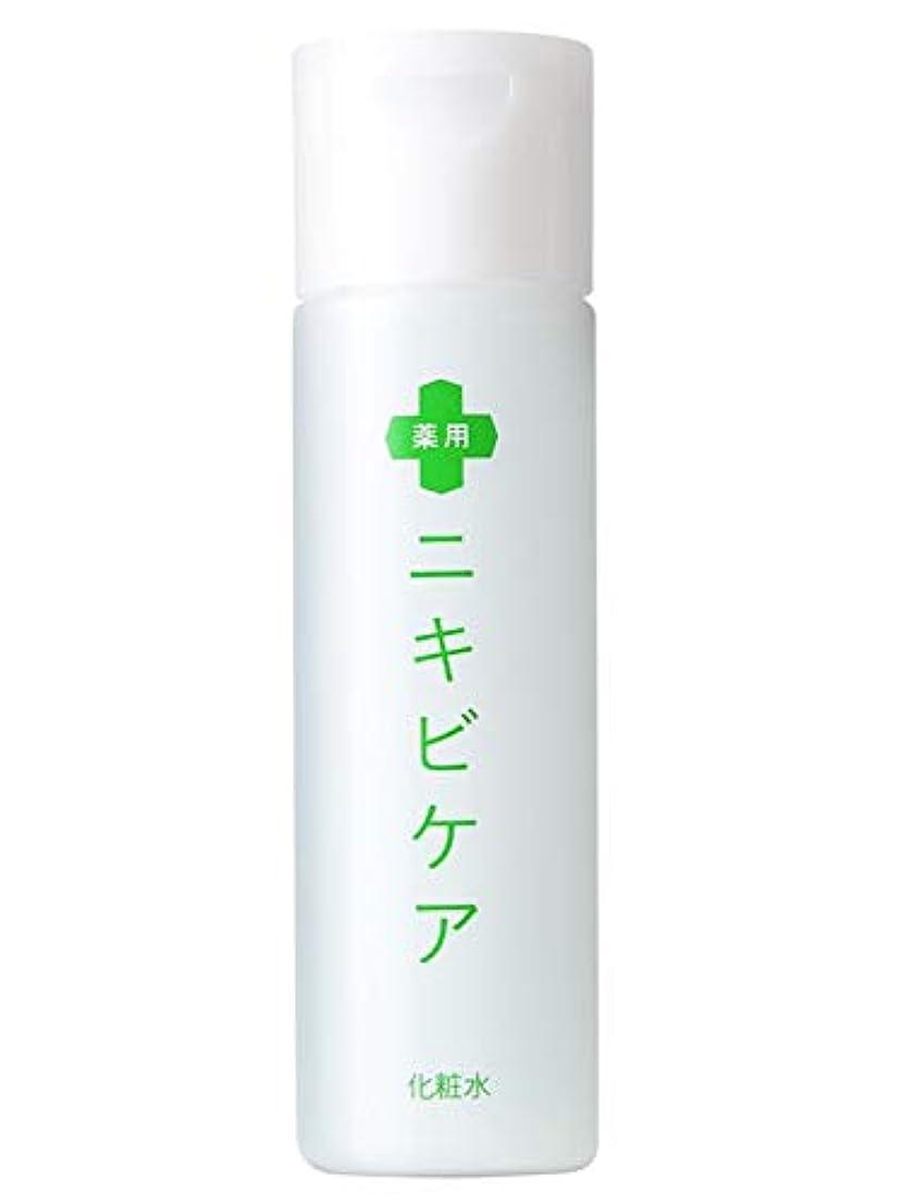 メロディアス裁定中世の医薬部外品 薬用 ニキビケア 化粧水 大人ニキビ 予防「 あご おでこ 鼻 ニキビ アクネ 対策」「 肌をひきしめサラサラに 」「 コラーゲン プラセンタ 配合 」 メンズ & レディース 120ml