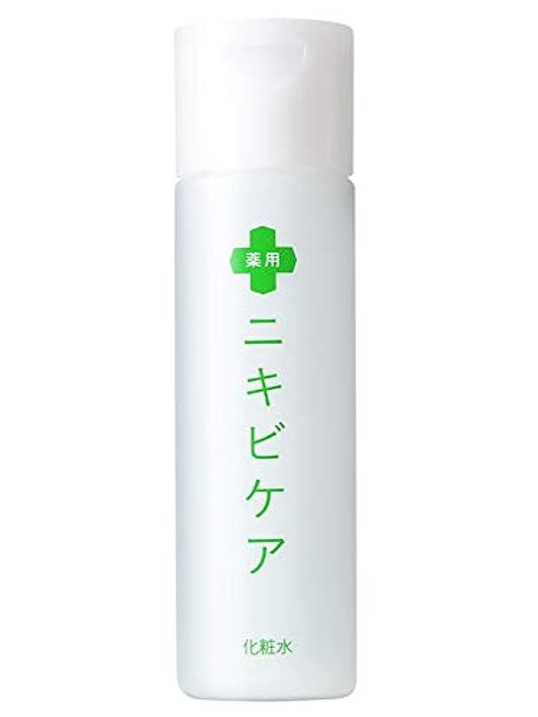 医薬部外品 薬用 ニキビケア 化粧水 大人ニキビ 予防「 あご おでこ 鼻 ニキビ アクネ 対策」「 肌をひきしめサラサラに 」「 コラーゲン プラセンタ 配合 」 メンズ & レディース 120ml