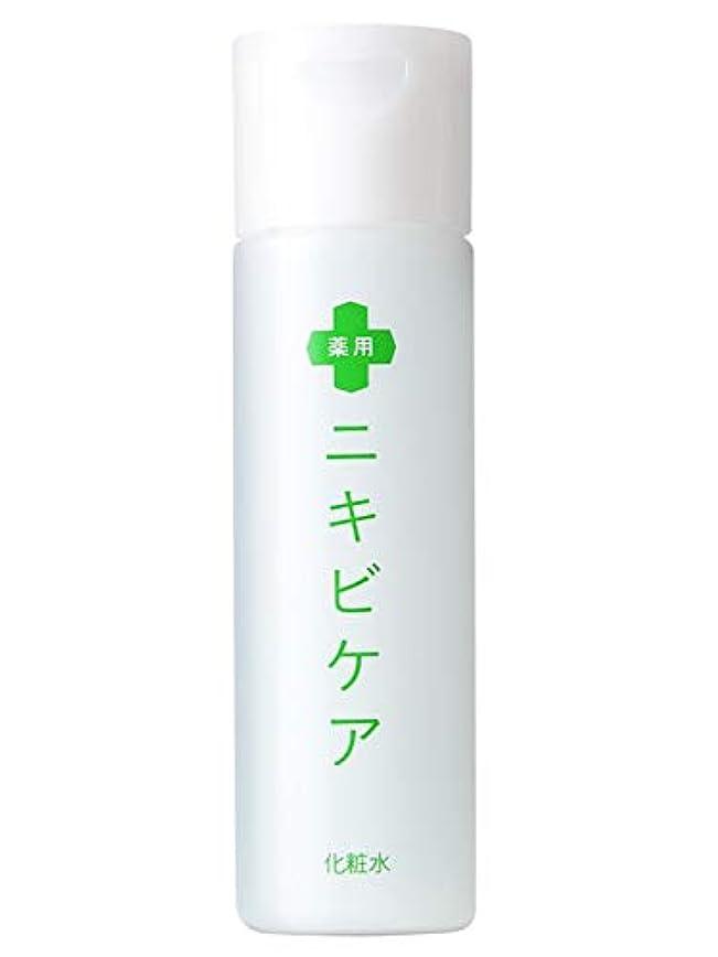疑い特異なシェフ医薬部外品 薬用 ニキビケア 化粧水 大人ニキビ 予防「 あご おでこ 鼻 ニキビ アクネ 対策」「 肌をひきしめサラサラに 」「 コラーゲン プラセンタ 配合 」 メンズ & レディース 120ml
