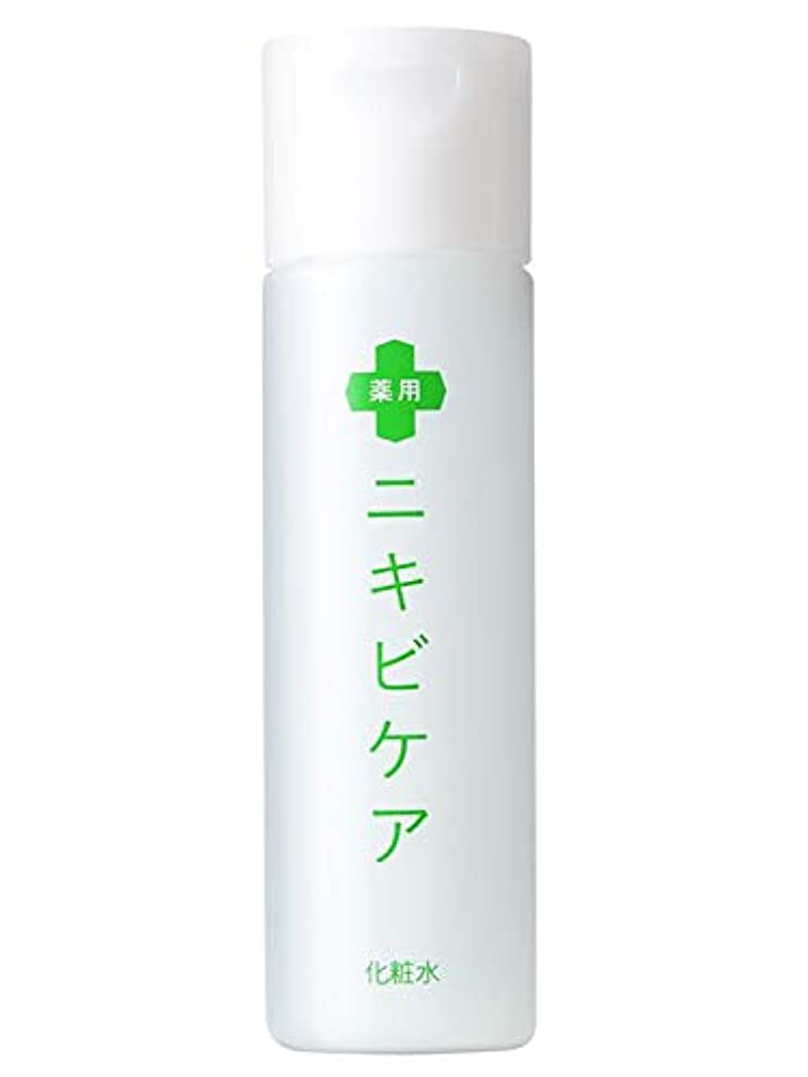 正確にクラシック傾いた医薬部外品 薬用 ニキビケア 化粧水 大人ニキビ 予防「 あご おでこ 鼻 ニキビ アクネ 対策」「 肌をひきしめサラサラに 」「 コラーゲン プラセンタ 配合 」 メンズ & レディース 120ml