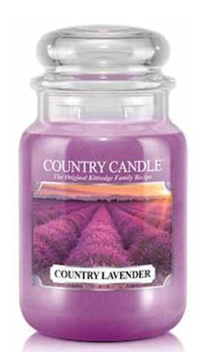 弾力性のある委任十分なカントリーラベンダーCountry Candle Large 23oz 2-wick香りつきJar Candle