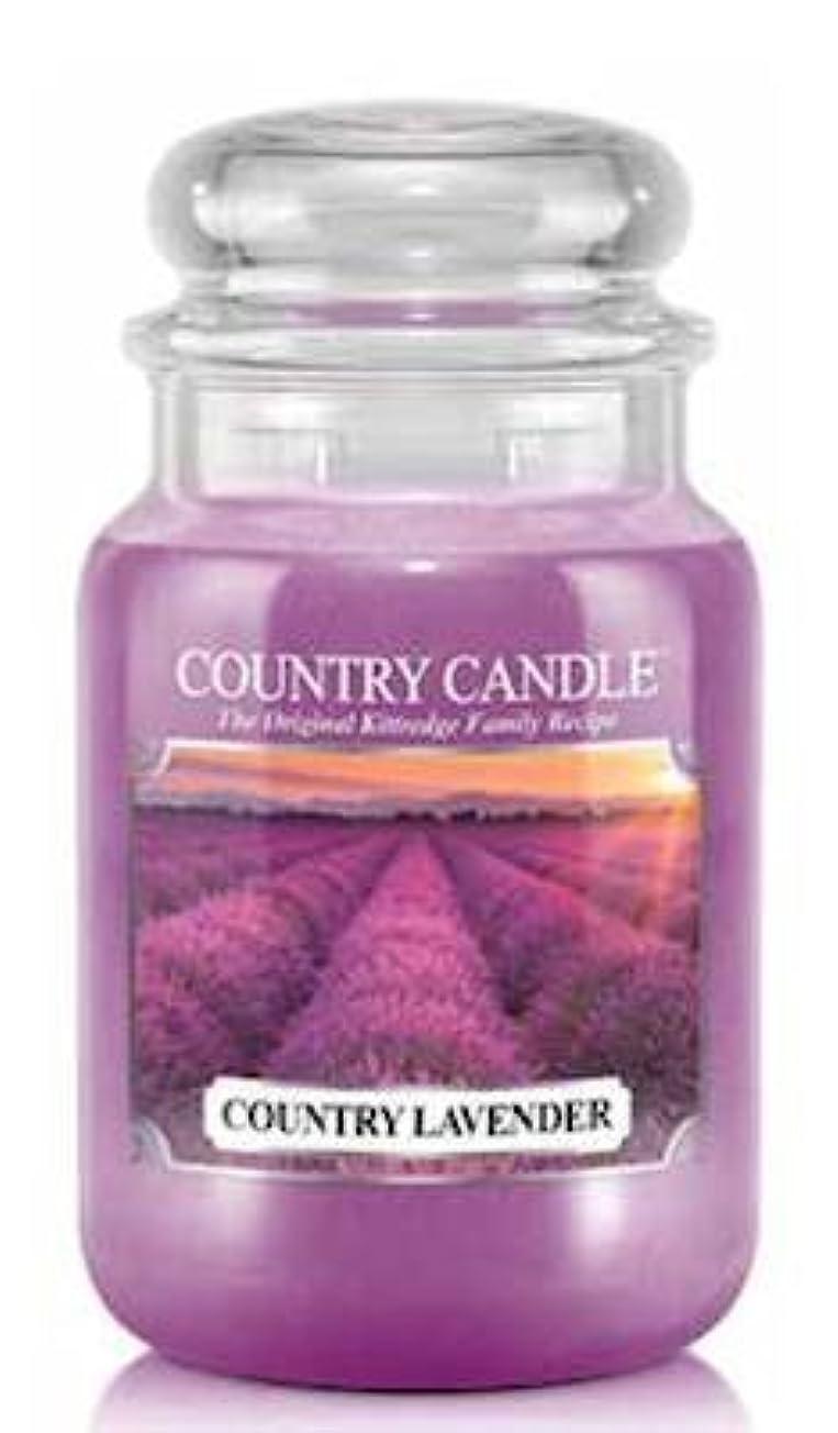 品うれしい似ているカントリーラベンダーCountry Candle Large 23oz 2-wick香りつきJar Candle