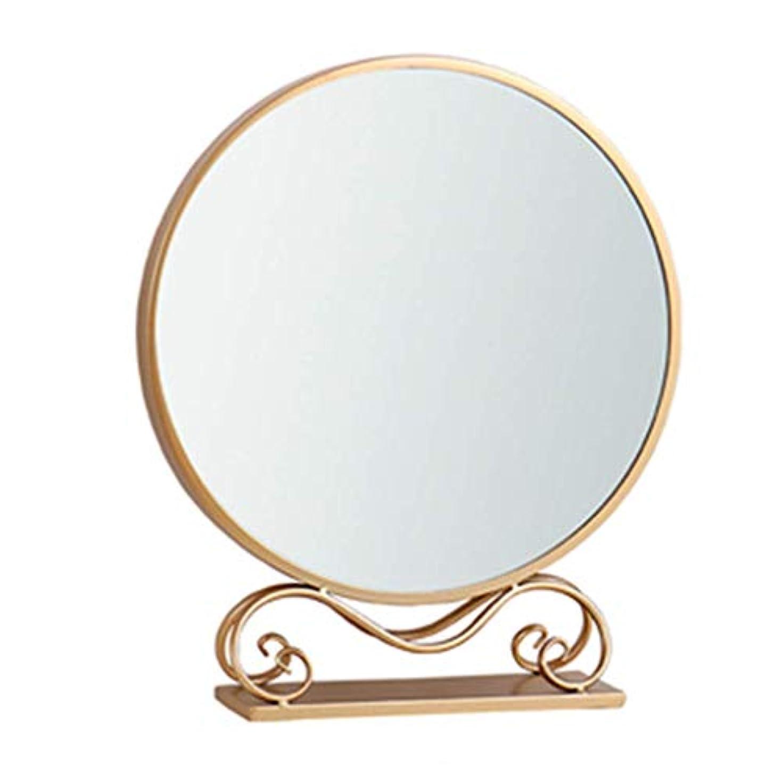 浅い怒って形容詞北欧化粧鏡、デスクトップホームデスクトップミラー、錬鉄製の壁鏡、純赤のイン、円形のドレッサーミラー、クリアミラー、滑らかなペンキ、無塗装、無褪色、,Gold,59*30cm