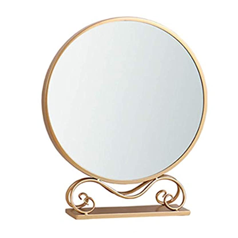 仕方切り離すクール北欧化粧鏡、デスクトップホームデスクトップミラー、錬鉄製の壁鏡、純赤のイン、円形のドレッサーミラー、クリアミラー、滑らかなペンキ、無塗装、無褪色、,Gold,59*30cm