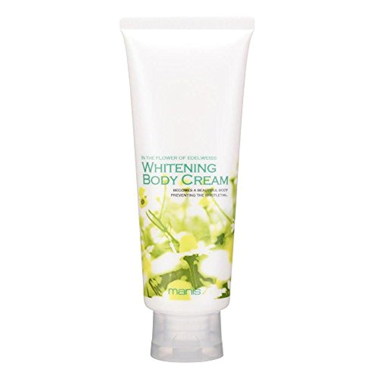 スクラップ海藻アパートマニス 薬用ホワイトニング ボディクリーム N (150g)