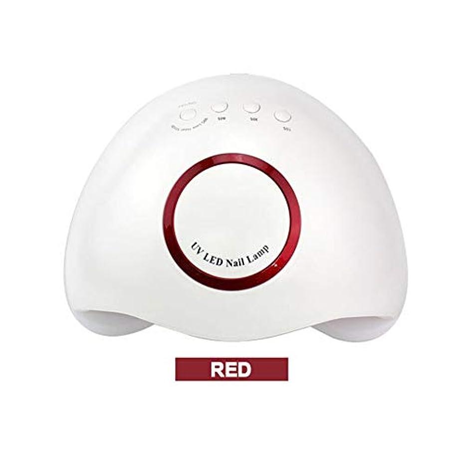 シャイ洗うシロクマ48W24ランプビーズ第3ギアタイミング無痛モードジェルネイルライトポリッシュ硬化乾燥機,Red