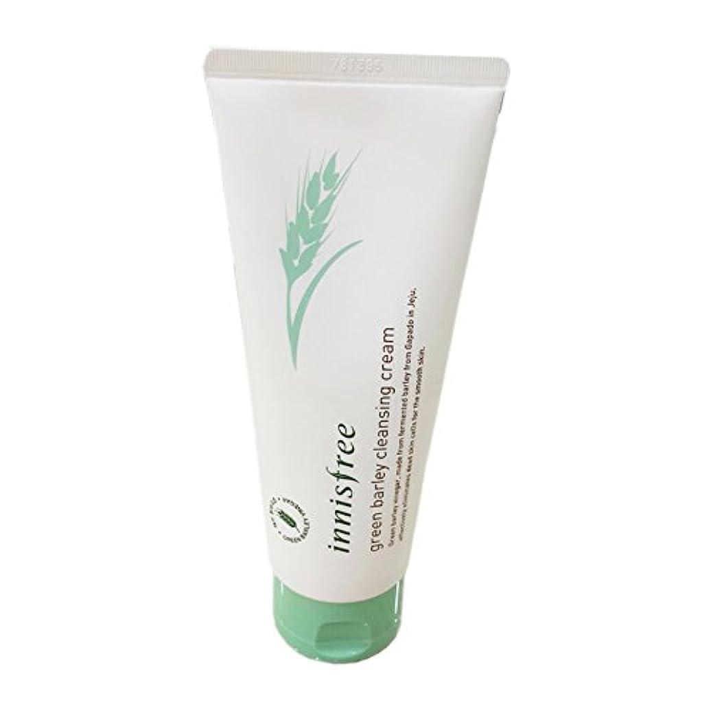 希少性調子もし[イニスフリー] Innisfree 青麦クレンジングクリーム (150ml) Innisfree Green Barley Cleansing Cream (150ml) [海外直送品]