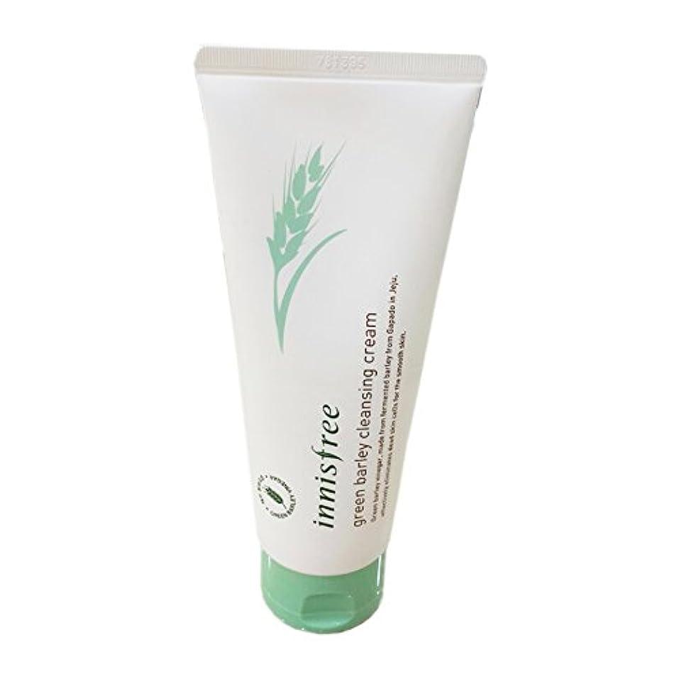 ギター懐疑論芸術[イニスフリー] Innisfree 青麦クレンジングクリーム (150ml) Innisfree Green Barley Cleansing Cream (150ml) [海外直送品]
