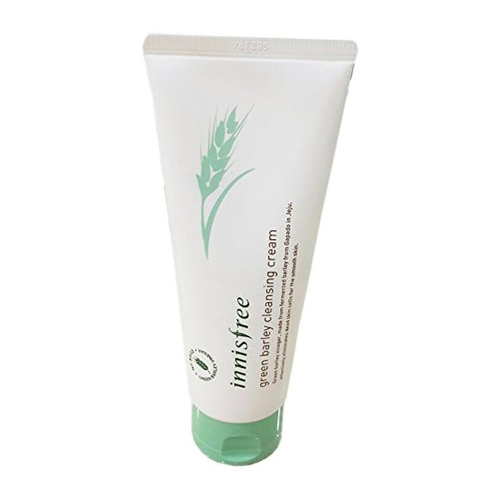 兵士影昼間[イニスフリー] Innisfree 青麦クレンジングクリーム (150ml) Innisfree Green Barley Cleansing Cream (150ml) [海外直送品]