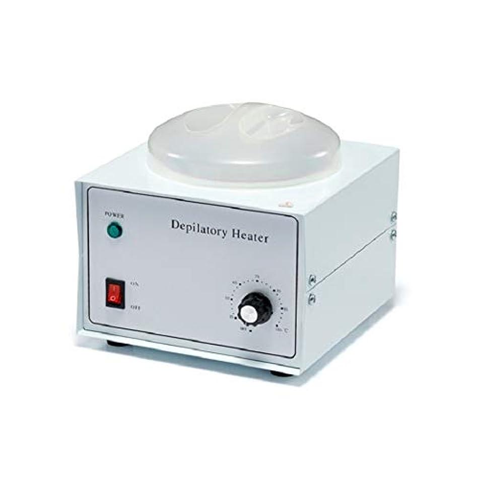 コレクションギャップソフトウェア温度調節ボタン付き脱毛&パラフィンバス用脱毛ワックスヒーターウォーマーワックスマシン