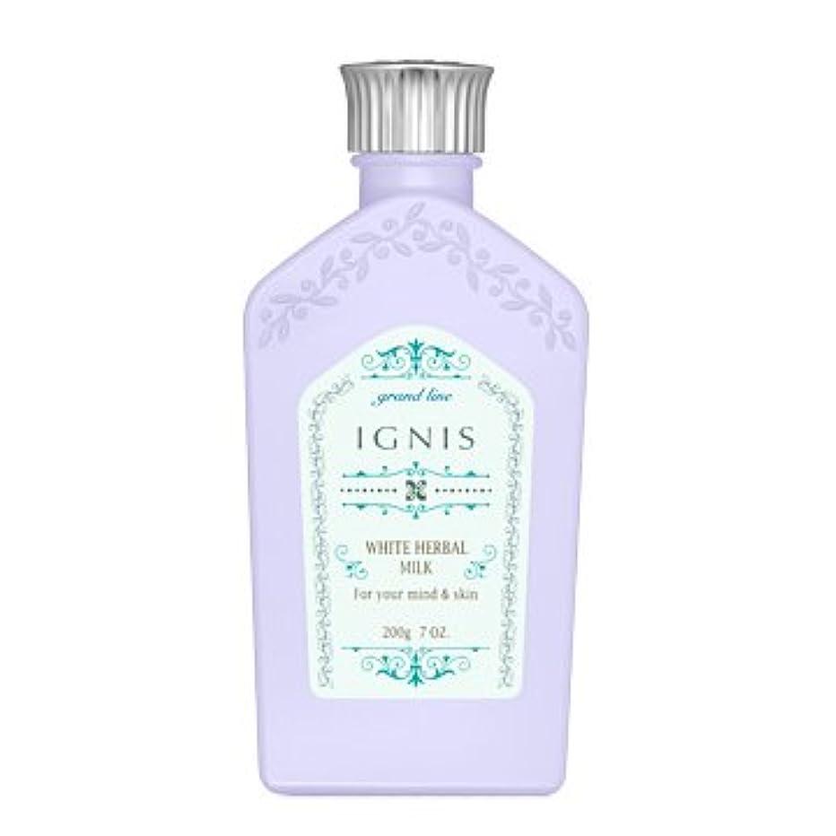 アレイスラックアレルギー性アルビオン イグニス ホワイトハーバル ミルク 200g 薬用美白乳液