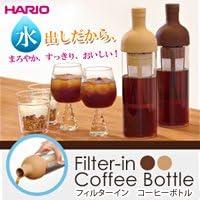 水出しコーヒーが簡単にできる、フィルターインボトル。 HARIO(ハリオ) フィルターイン コーヒーボトル FIC-70 MC・モカ MC・モカ [並行輸入品]