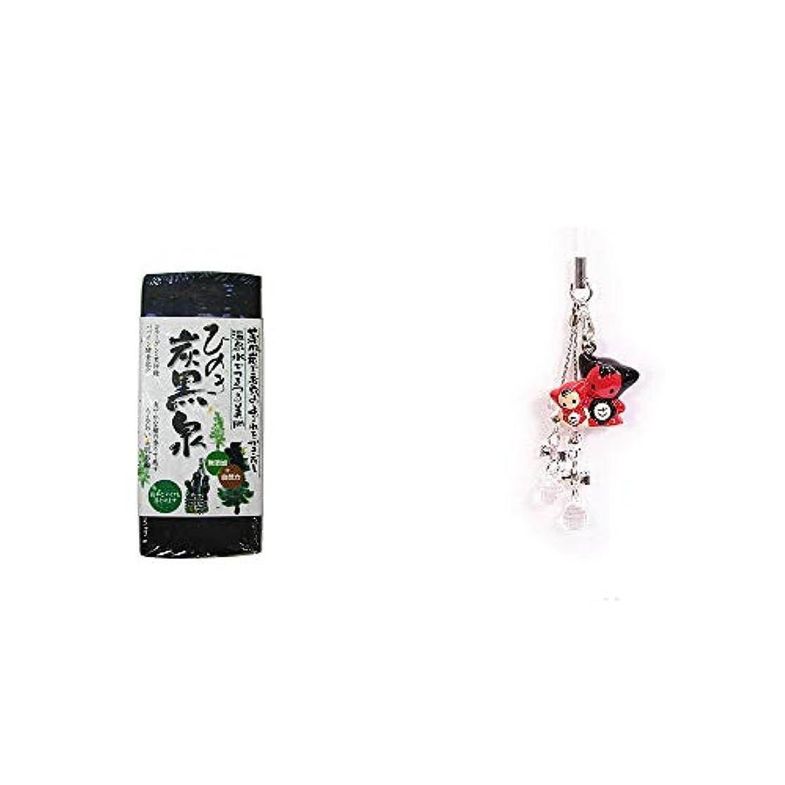 顔料クランシーイチゴ[2点セット] ひのき炭黒泉(75g×2)?さるぼぼペアビーズストラップ 【クリア】/縁結び?魔除け//