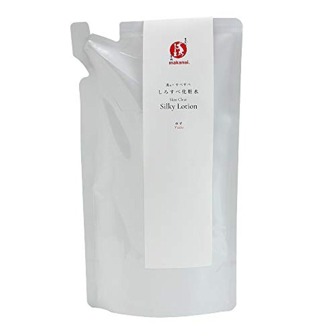 過敏な描くソーダ水まかないこすめ しろすべ化粧水(詰め替え用) 150ml
