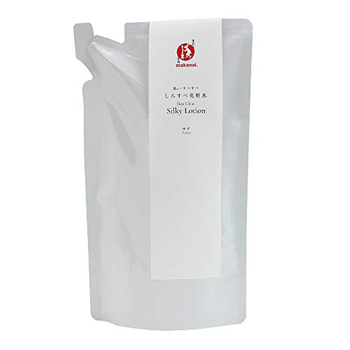 百年上陸新鮮なまかないこすめ しろすべ化粧水(詰め替え用) 150ml