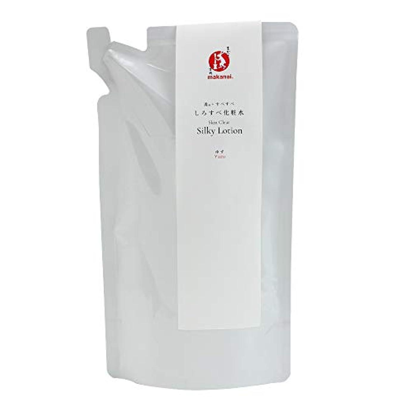 不純運命的な誇張まかないこすめ しろすべ化粧水(詰め替え用) 150ml