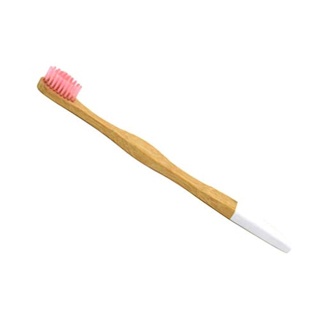 肌寒い散らす貞SUPVOX 深い口腔洗浄のための長いハンドル付きの柔らかい歯ブラシ竹歯ブラシ家庭旅行屋外の大人の子供(ピンク)