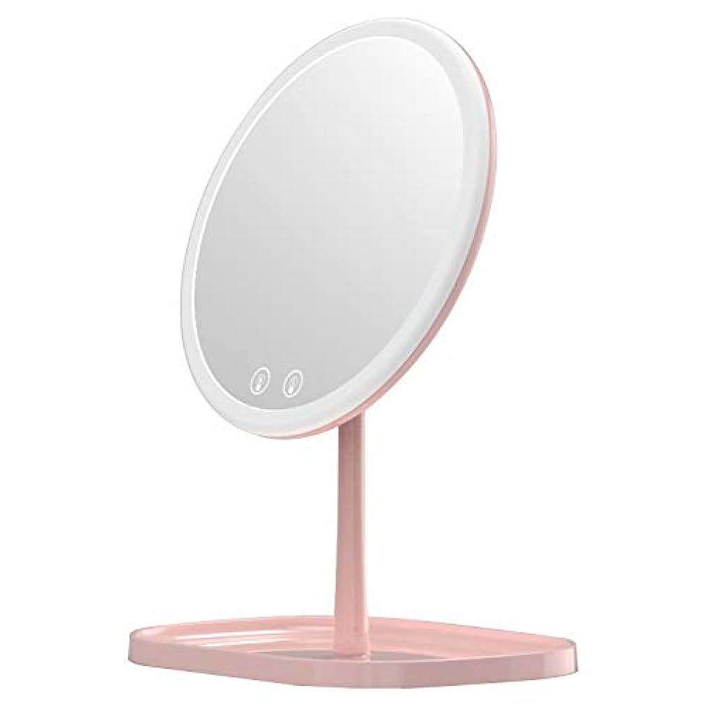 孤独な検索煙Mouyor 化粧鏡***化粧鏡充電式LED、1 x / 5 x拡大、5倍拡大鏡 LEDライト付き 卓上鏡 3色の照明モード(ピンク)