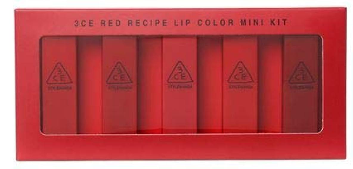抑圧アブストラクト説明3CE RED RECIPE LIP COLOR MINI KIT [並行輸入品]