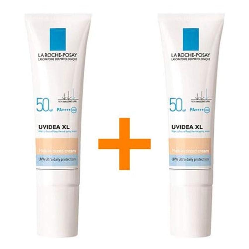 [1+1] La Roche-Posayラロッシュポゼ UVイデア XL Melt-In Tinted ティント クリームSPF50/PA++++ 30mL