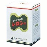 【第2類医薬品】シロンS 50包 ×5