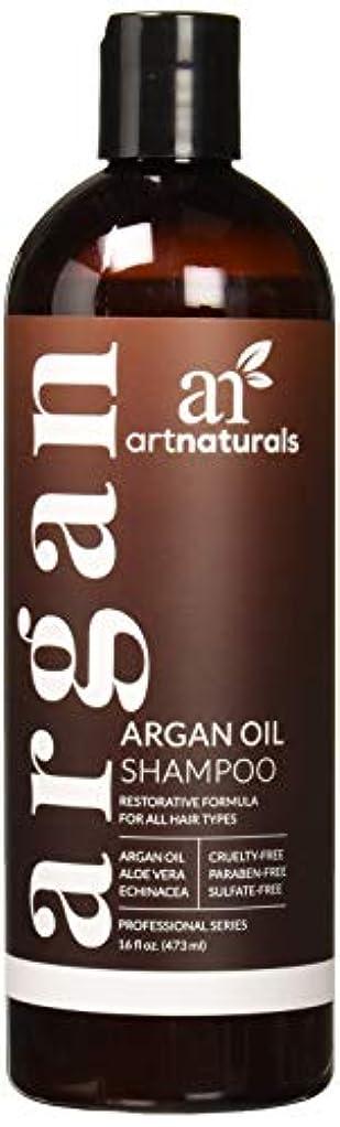 加入乳製品ワーディアンケースArtnaturals 養毛アルガンオイルシャンプー 473ml [並行輸入品]